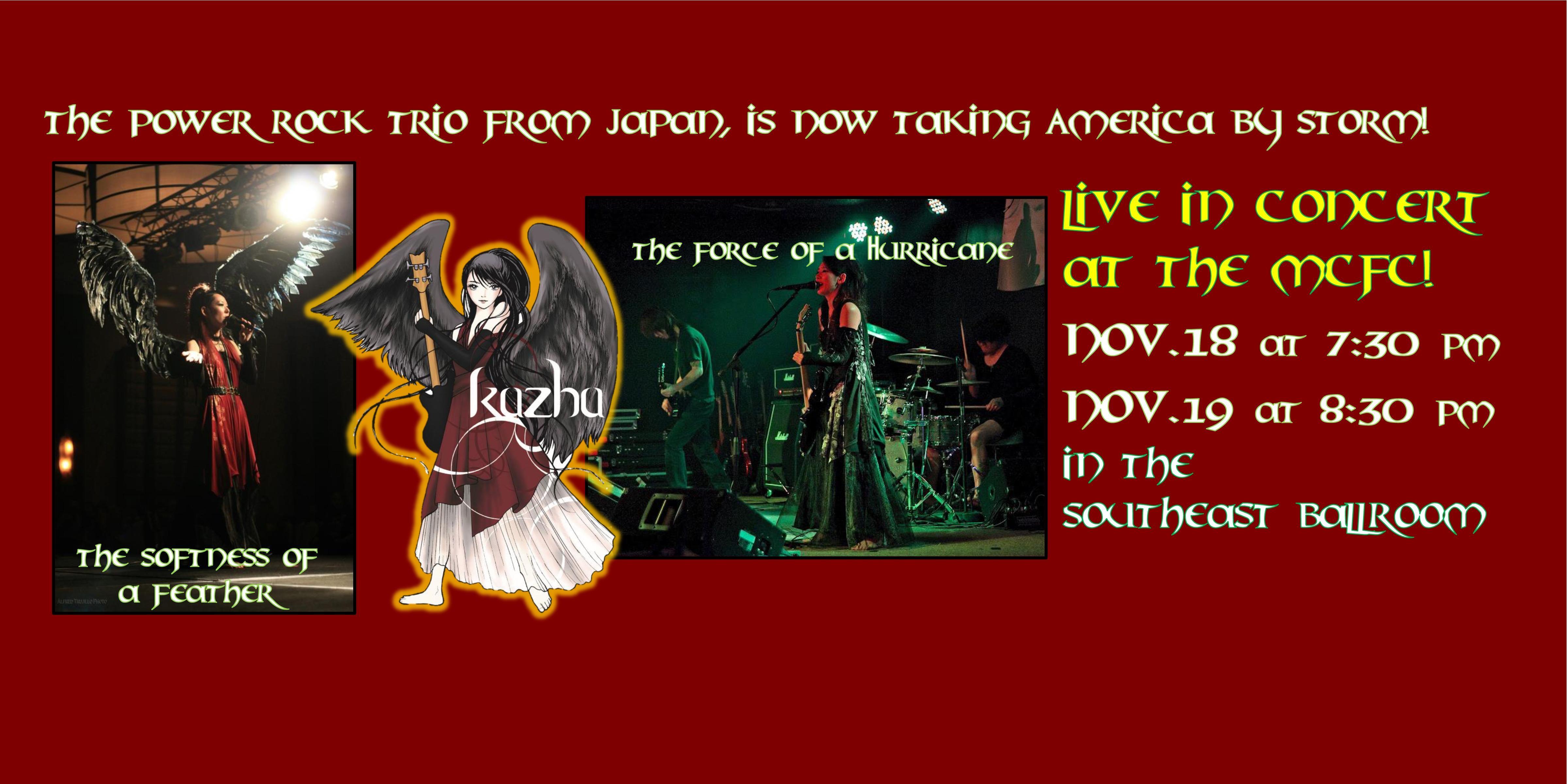 Kazha wesite banner_001